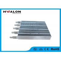 Buy cheap High Stability Air Heater Element , PTC Ceramic Resistor Heater For Air Curtain from wholesalers