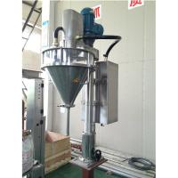 Buy cheap High accuracy powder dispensing machine auger filler machine from wholesalers