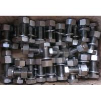 Buy cheap Butt Weld Fittings Invar 36 Elbow Tee , Reduce , Cap , Bolt , Nut , Flange , Plate , Bar , Wire from wholesalers