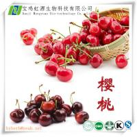 Buy cheap Natural VC 17% Acerola cherry extract from wholesalers