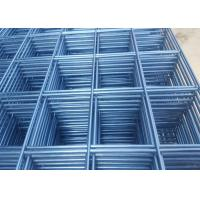 Buy cheap Hot Dip Galvanized Wire Mesh Panels 2. 5 mm, PVC Coating Wire Grid Panels For Construction from wholesalers
