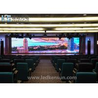 Buy cheap HD P3 SMD2121 Super Slim Stage Indoor LED Advertising Screen IP43 High Effect CE from wholesalers