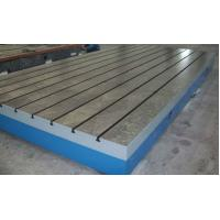 Buy cheap cast iron inspection surface plate working platform precision cast iron surface plate from wholesalers