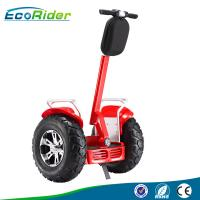 Buy cheap EcoRider 21 Inch 2000w And 2 Wheel Electric Chariot Scooter For Adult from wholesalers