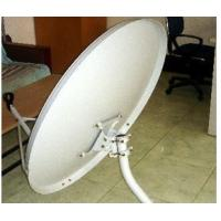Buy cheap satellite  dish ku120 from wholesalers