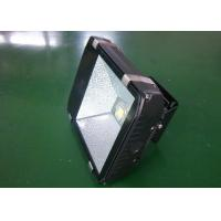 Buy cheap Outdoor High Power LED Flood Lights product