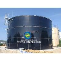 Buy cheap Liquid Impermeable Bolted Steel Tanks for Sewage and Wastewater Treatment Plant ( STP ) from wholesalers
