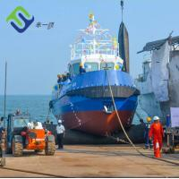 Buy cheap Chinese factory ISO 9001 certificated ship launching marine air bag from wholesalers