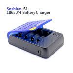 Buy cheap Soshine S1-Max 4 slots 18650 Li-ion battery charger, battery charger for lithium-ion batteries from wholesalers