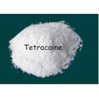 Buy cheap Raw Material D-Ribose CAS 50-69-1 Without Adding Calcium Carbonate from wholesalers