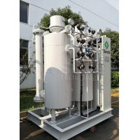 Buy cheap High Purity Nitrogen Purification System Wide Application Range NP-C-60-595-5-A from wholesalers