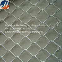 Buy cheap 2014 chain link fening for sale from wholesalers