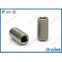 China DIN 916 Stainless Steel Socket Set Screw with Cup Point on sale