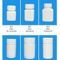 Buy cheap Wholesale 20ml-275ml Solid PE Bottles with anti-theft caps product