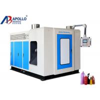 Buy cheap Stable Plastic Bottle Making Machine With Level Line 5L Oil Bottle Full Automatic HDPE from wholesalers