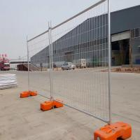 Buy cheap Galvanised Temporary Residential Fencing China Manufactures from wholesalers