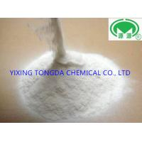 Buy cheap 99% Purity Ceramic Paint Additive Thickener And Stabilizer for Printing Glaze from Wholesalers