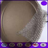 Buy cheap Stainless Steel Metal Pad Scrubber Kitchen Cleaning with best price (direct china factory) from wholesalers