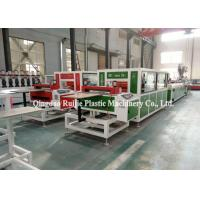 Buy cheap Durable Bamboo Wood Fiber Wall Panel Making Machine Heat Insulation Time Saving from wholesalers