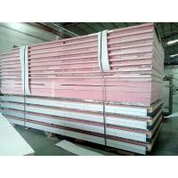Buy cheap Truck Body Panels from wholesalers