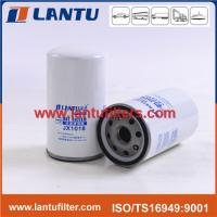 Buy cheap Cummins fuel filter FS1003 from wholesalers