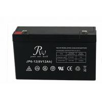 Buy cheap 6v 12Ah Trojan Sealed Lead Acid SLA Battery For Emergency Lighting and Toy Cars from wholesalers