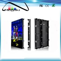 Buy cheap P3 LED display panel indoor wedding stage backdrop decoration from wholesalers