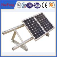 Buy cheap anodized aluminium profile for solar panel frame, solar mounting china suppliers product