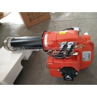 Buy cheap Europe Standard Waste Light Oil Burner For Industrial Boiler Environment Protecting from wholesalers