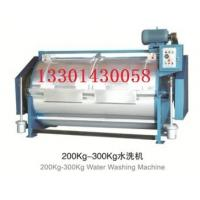 Buy cheap Clothes washing machine_Industrial washing machine product