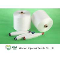 Buy cheap Sewing Apparel Ring Spun Polyester Yarn with 100% Poly Staple Short Fiber 20s-60s product