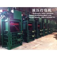 Buy cheap vertical baler machine,vertical baing press,carboard baler,small baler machine from wholesalers
