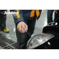 Buy cheap Auto detailing & car wash equipment, waxing effective advantages in world. from wholesalers