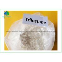Buy cheap Anti Estrogen Breast Cancer Vetoryl Powder Trilostane Pharmaceutical Raw Material from wholesalers