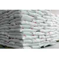 Buy cheap Sodium Tripolyphosphate 94% STPP, tech grade for pigments, detergent and ceramic/food grade Sodium Tripolyphosphate stpp from wholesalers