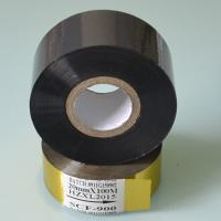 Buy cheap HC3 Type 30mm Width 120M length Black Ink thermal transfer ribbon from wholesalers