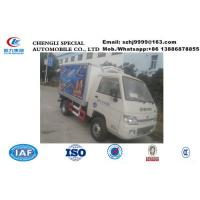 Quality 2020s bottom price mini forland 4*2 RHD 1.5ton ice-cream truck for sale, HOT SALE! wholesale cheaper refrigerated truck for sale
