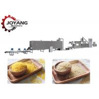Buy cheap Low Noise Artificial Rice Processing Line , Fortified Rice Kernel Production Line from wholesalers