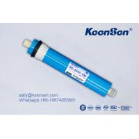 Buy cheap KeenSen RO Membrane 100GPD for Water Filter Purifier, Reverse Osmosis Membrane Elements with ISO9001 from wholesalers