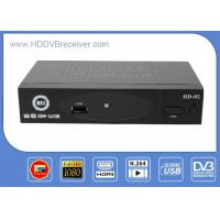 Buy cheap DVB T2 Terrestrial Digital TV Receiver , HD USB Tuner With Multimedia Player from wholesalers