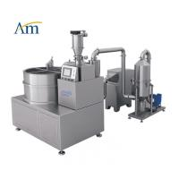 Buy cheap CP Centrifugal Pelletizer Pharmaceutical Granulation Equipments Layering Spray Dryer Granulator and coater from wholesalers