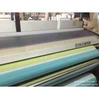 Buy cheap 190CM DOBBY WATER JET LOOM DOUBLE NOZZLE from wholesalers