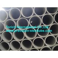 Buy cheap Carbon Steel Heat Exchanger Tubes With Seamless Carbon - Molybdenum Alloy - Steel from wholesalers
