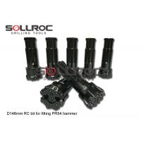 Buy cheap Reverse Circulation Bits RC Bits RC Drill Bits RC Hammers Bits from wholesalers