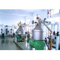 Buy cheap Complete refining line for crude vegetable oil from wholesalers