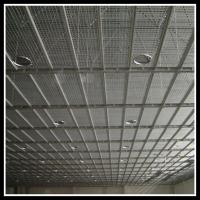 Buy cheap steel grating sprung roof/  air craft hanger building/steel grating ceiling/suspended ceiling from wholesalers