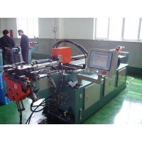 Buy cheap Large diameter CNC numerical control pipe bending machine from wholesalers