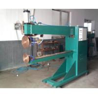 Buy cheap Seam Welder For Sale from wholesalers