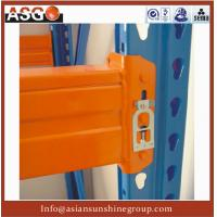 Buy cheap Teardrop Interlake Racking manufacturers-ASG logistic Equipments-ASIAN SUNSHINE GROUP from wholesalers