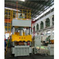 Buy cheap Siemens Motor Hydraulic Punch Press Machine Used For Flange Processing from wholesalers